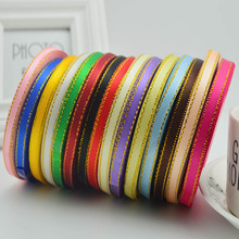 Silk Satin Gold Ribbon 6mm 25Yards 22 Meters DIY Handmade Craft Wedding Party Decoration Gift Wrapping
