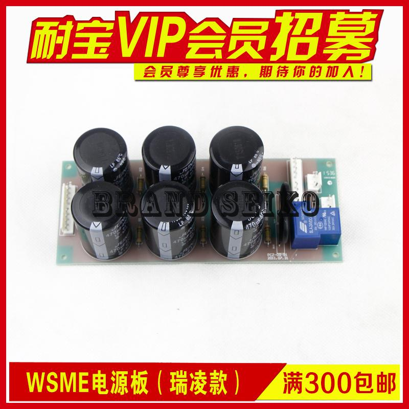 Electric Welding Machine Circuit Board Fittings Wsme315b Power Supply Board electric welding machine circuit board fittings power supply board zx7 200 250 double voltage base plate
