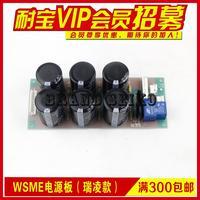 Electric Welding Machine Circuit Board Fittings Wsme315b Power Supply Board