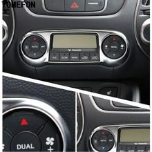 Для Hyundai IX35 tuscon 2011 2012 2013 Chrome Внутри салона центр управления Обложка отделка под давлением автомобильные аксессуары