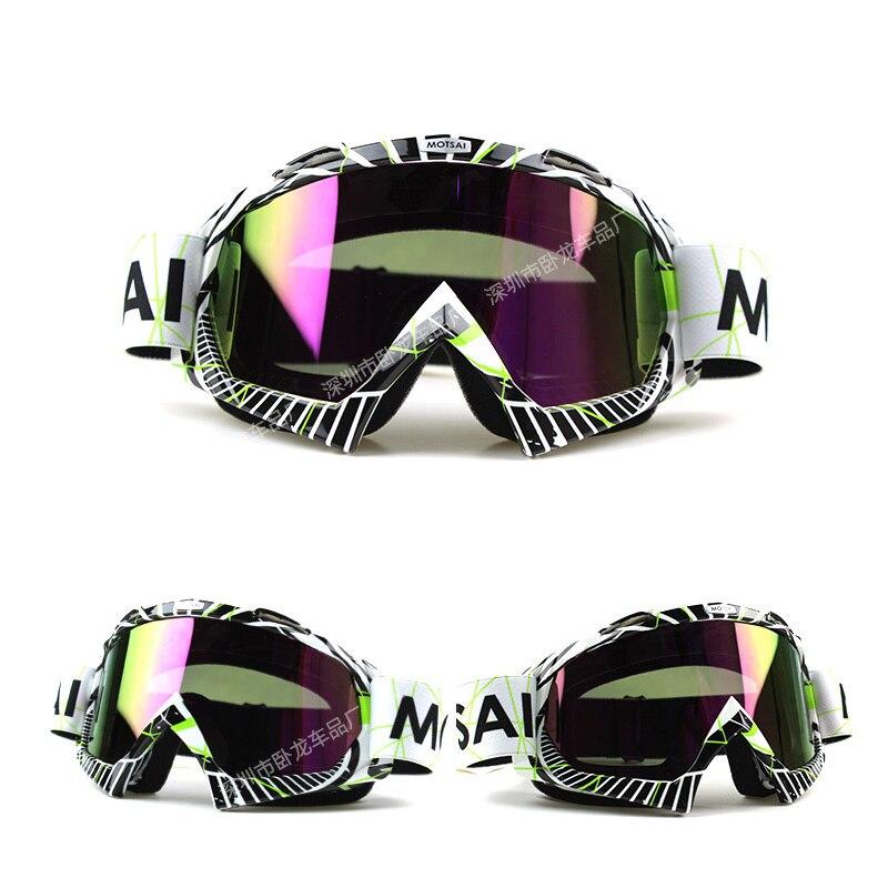 VIRTUE motociklų akiniai motokroso apsaugos akiniai 'Moto Cross Country Flexible Clear Lenses'