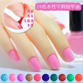 - soluble and tasteless can be stripped of water-based Nail Polish women nail polish wholesale can tear candy color