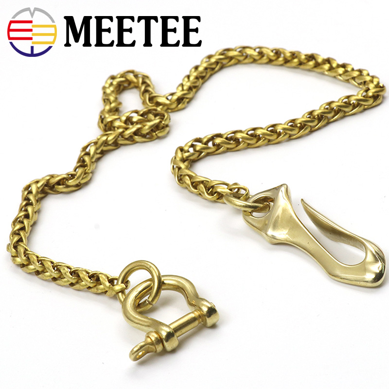 6MM*45CM Solid Brass Trousers Jeans Wallet Chain Keychain Metal Buckle Clips Snap Hook Belt Chain DIY Sewing Accessories