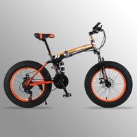 Высокое качество 20''x 4.0 складной Велосипеды 21 скорость фэтбайк дорожный мотоцикл жир велосипед с переменной скоростью велосипеда для разли