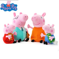 Peppa pig 30/46 Dolls Stuffed Toys Doll Plush Toys Peggy George Dinosaur Doll Set Doll Peggy Family Four Girl Toy Gift