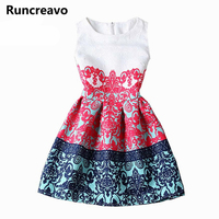 2016 New Bottoming Dress Women Summer Style Dress Vintage Sexy Party Vestidos Plus Size Female Maxi