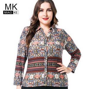 ad52d6ba2510d Miaoke plus size long sleeve tops and blouses women clothing 2018 fall new  fashion Retro Printed floral tops 4xl 5xl 6xl