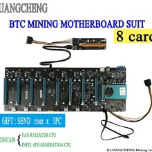 Материнская плата BTC IC6S для майнинга 8 слотов для видеокарт PCI Express 8-16x слотов DDR4 VGA USB2.0 SATA3.0 1000 Мбит/с LAN материнская плата
