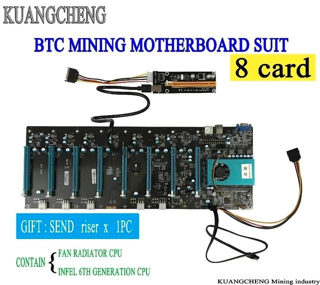 BTC IC6S Mining Motherboard 8 Graphics Cards Slots PCI Express 8 to 16x Slots DDR4 VGA USB2.0 SATA3.0 1000Mbps LAN Mainboard