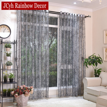 Silver Solid Embroidered Curtains 2