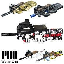 P90 электрический игрушечный водный пистолет пуля всплески пистолет жить CS нападение Бекас оружие открытый Пистолеты игрушки Лепин