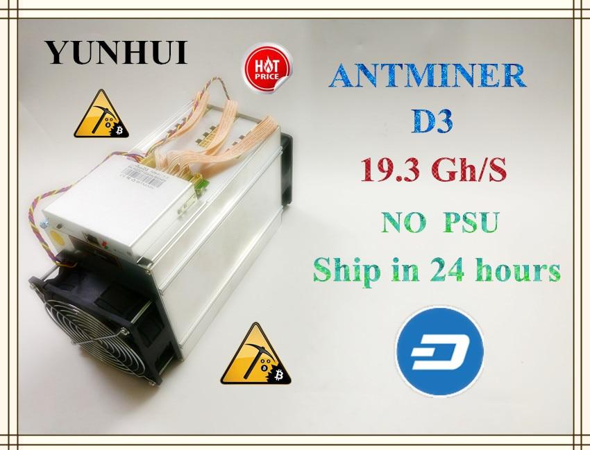 Antminer D3 19,3G tablero minero X11 Dashcoin minería máquina sin fuente de alimentación