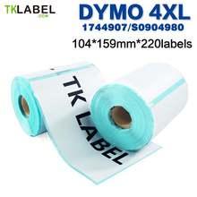 Термическая доставка этикеток 4x6 dymo 220 шт совместимая 1744907