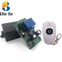 433MHz Universal Remote Control Switch AC 220V 10A 1CH rf Relay Receiver and EV1527 Transmitter Control for Light LED все цены