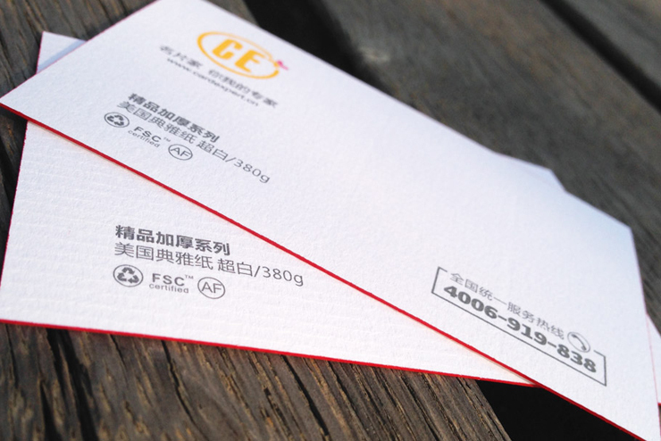 What Gsm Are Business Cards Printed On Images Card Design And Paper
