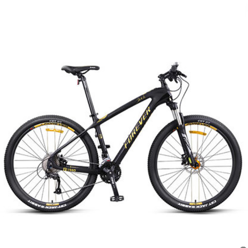 Carbon Fiber Mountain Bike Male Off-road Shimano Variable Speed Double Damping Bicycle