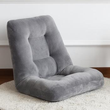 Zmywalny japoński fotel podłogowy składany fotel rozkładany regulowany rozkładany fotel gamingowy składany dmuchana Sofa meble do salonu tanie i dobre opinie DAMEDAI as details Nowoczesne TA83 Japanese Floor Chair Rozrywka krzesło Salon krzesło Fabric Meble do domu foam Adult