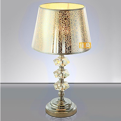 Lampade da camera acquista allu ingrosso lampada da terra - Lampade da camera ...