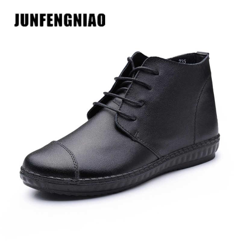 JUNFENGNIAO אוקספורד דירות נשים של מגפי נעלי אישה נשי תחרה עד עור אמיתי גומי סוליות סופרסטאר מקרית Beand DNF-953