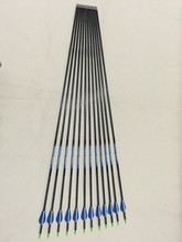 12 Pcs 30″ Carbon arrow ID4.2 Spine500 with  Pin Nock for Recurve bow archery and hunting