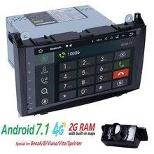 2 GRAMM 4G WIFI 2din keine-DVD GPS kopfeinheit für Mercedes Benz B200 eine B Klasse W169 W245 Viano Vito W639 Sprinter W906 Bluetooth Radio
