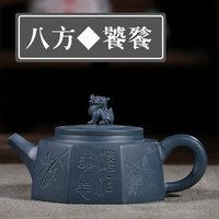 Square pot Yixing teapot original mine Tianqing Mino ink green mud auspicious pure hand-carved flowers tea set