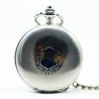 Silver Shield Design...