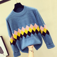 plaid sweater female loose Korean version 2018 new autumn pullovers o neck collar long sleeve bottoming knitted sweater women