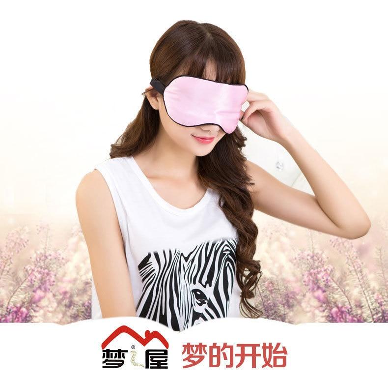 10PCS Close skin silk eye mask Mulberry silk eyeshade Protective eyewear brand authenticity of sleep цена и фото