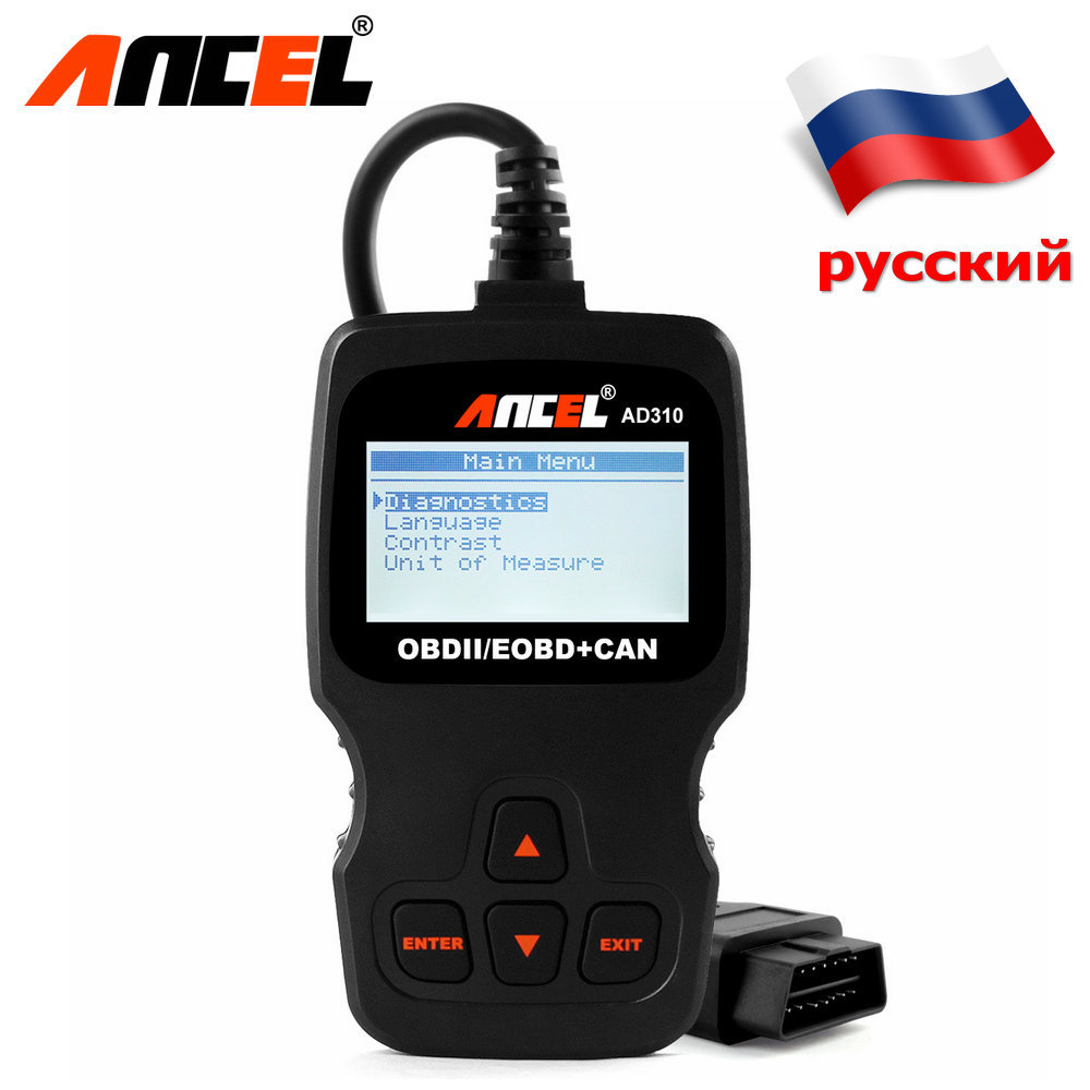 Ancel AD310 OBD2 Automotive Scanner OBD Car Diagnostic Tool in Russian Auto Code Reader Universal Scan Tool Better than ELM327 ft232rl chip real elm327 v1 5 plastic obdii eobd canbus scanner automotive obd2 scan tool elm 327 v 1 5 usb diagnostic tool