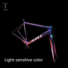 elves Bicycle Frame Light-sensitive color Carbon Road Bike Frame Super Light carbon Climbing road Frame+Fork+headset
