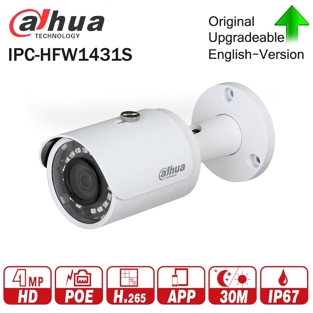 DaHua IPC-HFW1431S 4MP Mini Kugel IP Kamera Nachtsicht 30 mt IR CCTV Kamera POE IP67 WDR Sicherheit update von PC-HFW1320S