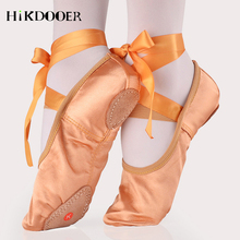 лучшая цена Hikdooer Child and Adult ballet pointe dance shoes ladies professional ballet dance shoes with ribbons shoes woman