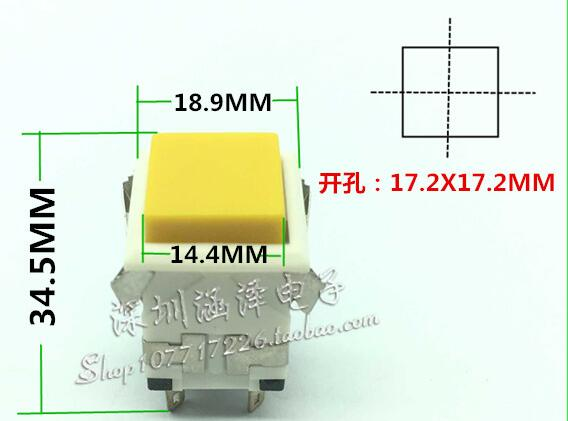 5 PCS LOT free shipping KD2 21 light self locking switch