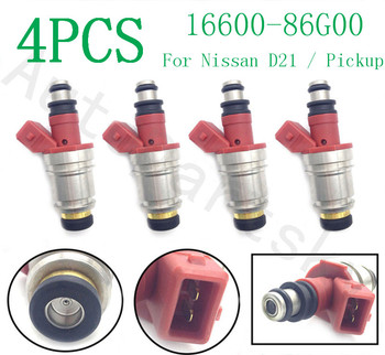 [ from USA to USA ] 4PCS Fuel Injector Nozzle 1660086G00 16600-86G00 JS21-1 1660086G10 16600-86G10 For Nissan Pickup D21 2.4L
