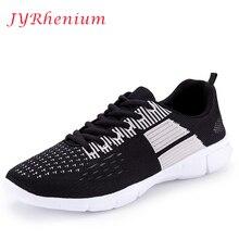 JYRhenium 2017 New Arrival Autumn Men Sports Shoes Running Shoes Male Lightweight Outdoor Sneakers Zapatillas Deportivas Hombre