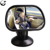 Universal Car Interior Rear Seat View Mirror Baby Child Kids Safety With Clip And Sucker Monitor