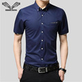 Men Shirt 2016 Summer New Arrival Male Solid Mandarin Collar Business Iron-free Short Sleeve Cotton Dress Shirts 5XL N202