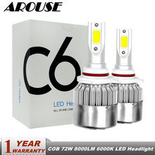 цена на AROUSE 9005 H4 Hi lo Beam H7 H11 H1 LED Car LED Headlight Bulbs COB 72W 8000LM 6000K Auto Led Headlamp Fog Lamp Car Light 12v24v