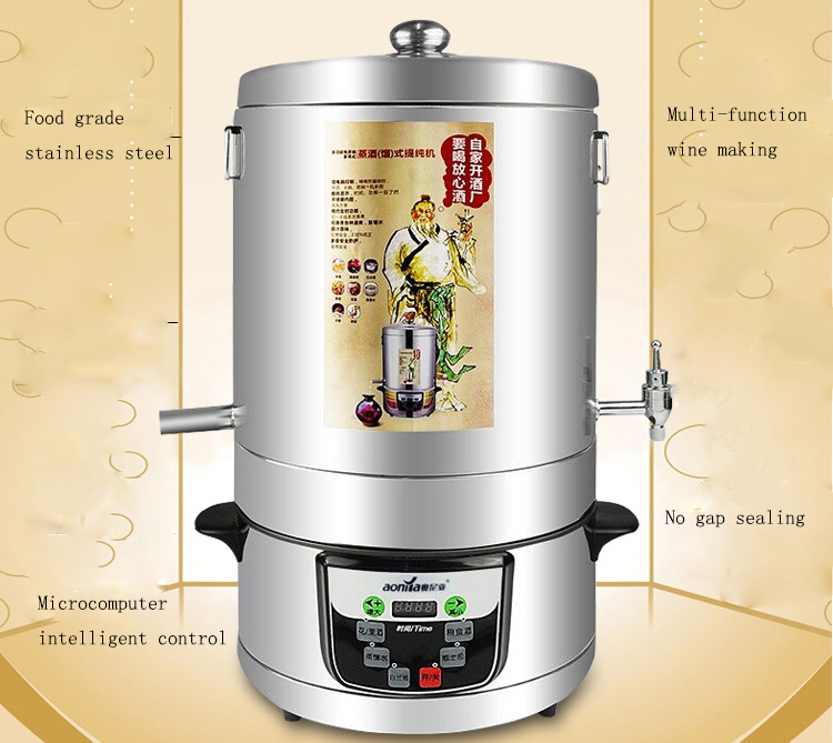 Automatic Microcomputer Intelligent Home Wine Brewing