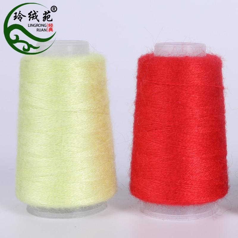 Cashmere Mink Wool Wiring Match Line Elastic Wool Match Line Wiring Fine Line Handwoven