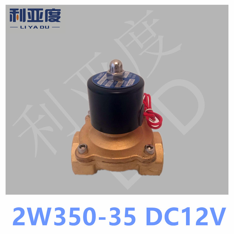 цена на 2W350-35 DC12V Normally closed type two position two way solenoid valve / water valve / valve / oil valve 2W350-35