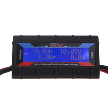 FT08 RC 150A Hight Precision Watt Meter and Power Analyzer w/ Backlight LCD (150A Watt Meter,RC Power Analyzer,RC Watt meter)