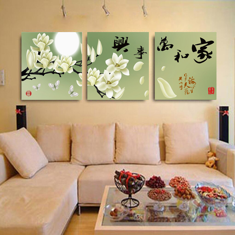Aliexpress.com : Buy 3 Panels Modern Canvas Paintings Wall Painting ...