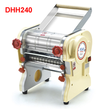 DHH240 Stainless steel household electric pasta pressing machine Ganmian mechanism commercial Electric Noodle Makers 24cm width