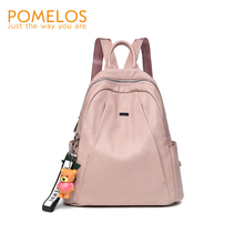 POMELOS Backpack Women New Arrival Designer PU Leather For Rain-poof Material School Bags Teenage Girls
