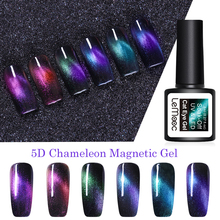 LEMOOC 8ml 5D Magnetic UV Gel Nail Polish Chameleon Wide Cat Eye Effect Blue Purple Soak Off Varnish Black Base Needed