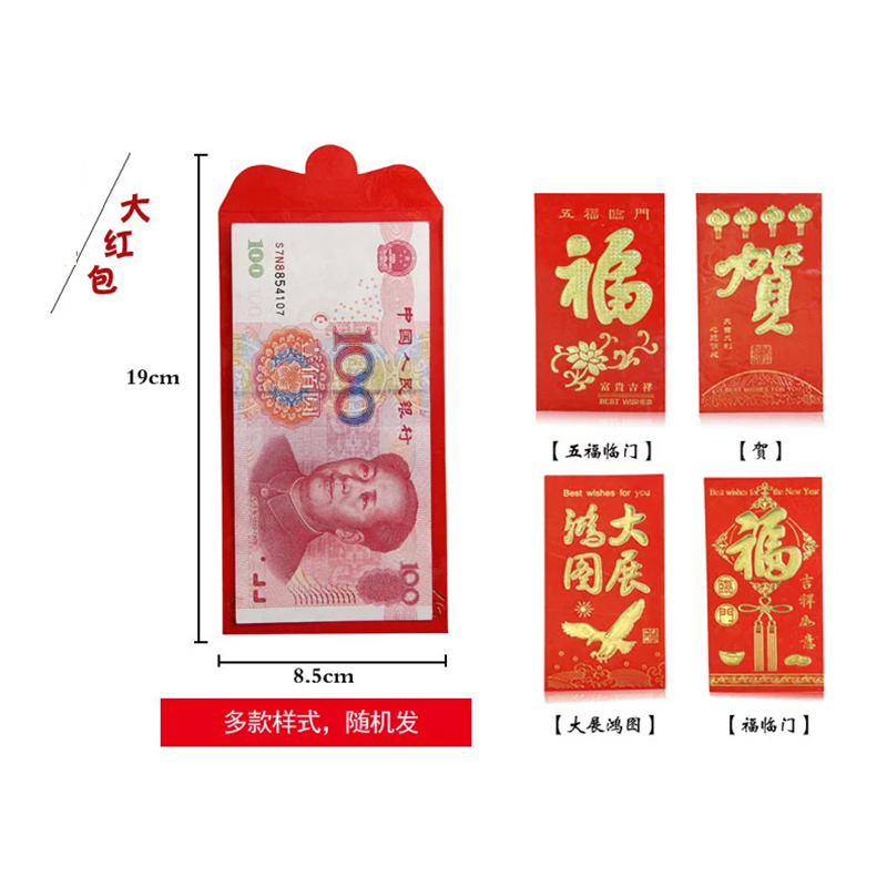 2016 chinese new year decoration set spring festival spring coupletsfu letterwindow grille baby sticker money packetfu bag on aliexpresscom alibaba - 2016 Chinese New Year