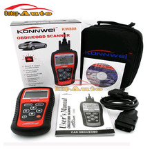 Universal BOBD OBD2 OBDll Electronics Car Detector Scanner Auto Diagnostic Tool Live Data Code Reader Check Engine