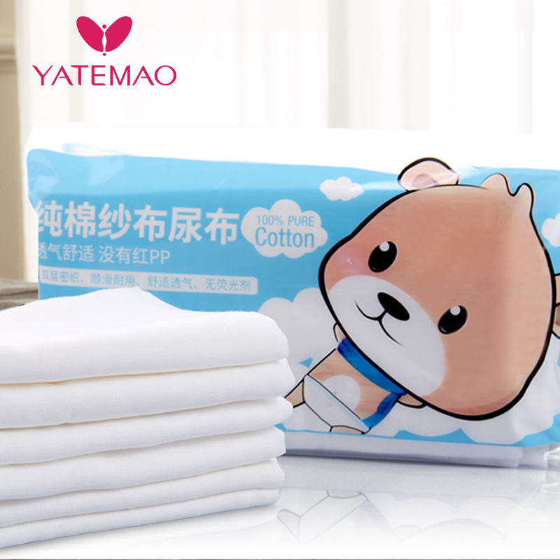 YATEMAO 6PCS Reusable Baby Diapers Cloth Diaper Inserts Double-deck Insert 100% Cotton Washable Baby Care Products